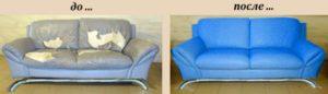 Перетяжка диванов на дому в Раменском недорого